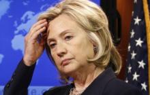 Хилари Клинтон сделала заявление об объявлении Конгрессом процедуры импичмента президенту Трампу