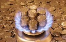 Стало известно, как могут взлететь цены на газ для населения уже после Нового года