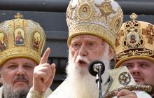 """Филарет мощно осадил Гундяева из-за оскорблений патриарха Варфоломея: """"Он слаб и очень низко опустился"""""""