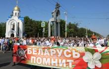 """Очередной """"нож в спину"""": белорусы вслед за Казахстаном вводят запрет на марш """"бессмертного полка"""""""