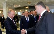 Вторая встреча Порошенко и Путина в Минске 27.08.2014. Прямая трансляция и хроника событий