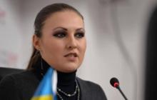 ГБР вручило Софии Федине подозрение: под зданием ведомства собрался пикет в поддержку нардепа