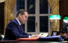 В России курс рубля резко изменился после отставки Медведева