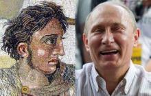 Владимира Путина сравнили с Александром Македонским