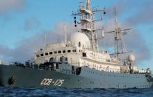 Провокация России у берегов США: Вооруженные силы Штатов и Канады готовы к атаке