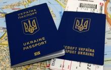 В Европарламенте предупредили Украину об угрозе отмены безвиза и транша помощи