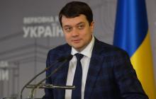 Разумков сообщил о болезни двух депутатов Рады: оба заразились COVID-19