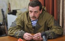 Bellingcat: Безлер и ГРУшник Иванников скрываются в РФ и Крыму под новыми именами
