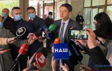 """Разумков не принял участия в """"опросе Зеленского"""": спикер ВР рассказал о проблеме"""