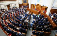 ВСУ переходят на стандарты НАТО: Рада приняла исторический закон о новых воинских званиях
