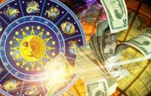 Павел Глоба назвал знаки Зодиака, которые сказочно разбогатеют до конца года