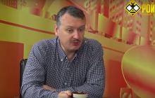 """Стрелков впервые подтвердил присутствие ВС РФ на Донбассе: """"Об этом знают все!"""""""