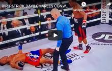 В США после тяжелого нокаута умер боксер Патрик Дэй, дравшийся перед боем Усика: видео