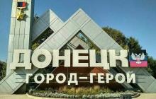 В соцсетях показали кадры знакового места в Донецке: такая же печальная картина в Крыму и в Луганске - фото