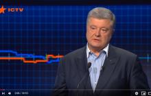 """""""Скажу сенсационную фразу"""", - Порошенко в прямом эфире признался, что произошло между Украиной и """"Л/ДНР"""""""