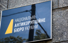 """Дело о """"Роттердам +"""": в тюрьме могут оказаться 6 человек из-за колоссальных убытков для Украины"""