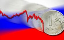 """""""Судя по всему, рублю хана"""", - в России заявили, что скоро курс обвалится до 100 рублей за доллар"""