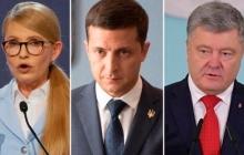 Опубликован новый президентский рейтинг: стало известно, кто занимает первое место за 2 месяца до выборов