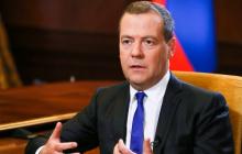 """Медведев поставил ультиматумы Украине по газу: """"Не будет тогда ничего"""""""