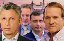 """Медведчук хочет купить телеканал """"Интер"""" у олигарха Фирташа – детали сделки"""