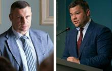 Кличко ярко ответил на нецензурный выпад Богдана: фото