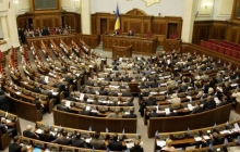 Правительство хочет изменить Конституцию Украины: нардеп объяснил, для чего это нужно, – кадры