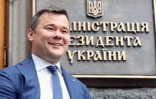 У Зеленского ответили на громкие угрозы Ляшко: реакция Богдана на видео не заставила долго ждать