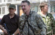 """Стрелков проговорился и случайно сдал себя и подельников: """"Проливали мешками кровь на Донбассе"""""""