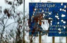 """Переговоры Зеленского и Путина: во фракции """"Голос"""" заговорили о принятии """"особого статуса"""" для Донбасса"""