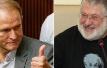 Связь Коломойского с Медведчуком: СМИ показали их совместный бизнес