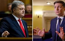 Порошенко жил скромнее: сколько стоил украинцам 1 месяц работы Зеленского - ошеломляющая статистика