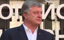Останется ли Порошенко в Верховной Раде: журналист Мартыненко дал ответ