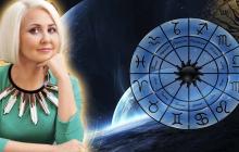 Володина, гороскоп на последний день февраля: кому ждать кардинальных перемен и сюрпризов
