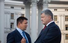 Порошенко и Климкина подозревают в злоупотреблении властью: что им за это может быть