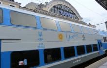 Украинцы снова будут ездить на двухэтажных поездах Skoda