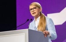 Российские СМИ не против предложения Тимошенко по Донбассу: соцсети заподозрили предательство