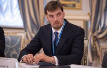 Премьер Гончарук со срочным призывом обратился к главе СБУ Баканову