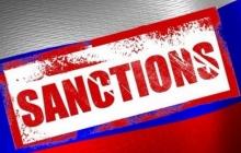 Вашингтон наносит новый удар: санкции против России серьезно ужесточены