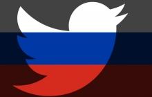 """Армия троллей Путина """"подтолкнула"""" Британию к выходу из ЕС? Россия опубликовала около 40 тысяч агитационных постов в Twitter накануне Brexit - The Times"""