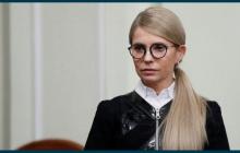 Меморандум Украины с МВФ: Тимошенко пояснила, как попытается разорвать отношения