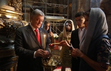"""""""Мы сплоченная несокрушимая нация, единая и неделимая"""", - Порошенко искренне помолился за процветание Украины"""