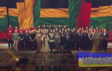 """Blue/Yellow for Ukraine: """"Из Литвы в поддержку ВСУ отправят по 2 евро с человека"""""""
