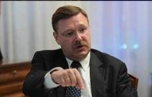 """""""От всей души!"""" - украинцы ответили российскому Совфеду на просьбу об отмене санкций, детали"""