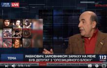 """""""Вы все сядете, бандиты, не ожидал такого"""", – Рабинович сделал сенсационное заявление, обвинив """"Оппоблок"""" в покушении на свою жизнь и попытке сжечь его ребенка - кадры"""
