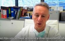 """""""Я плачу внутри себя"""", - итальянский врач рассказал о высокой смертности зараженных коронавирусом людей"""
