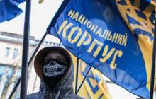 """В """"Нацкорпусе"""" рассказали, кто мог напасть на активиста партии Шария: есть две версии"""