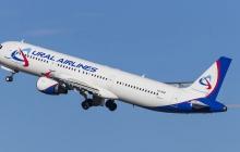 Бомба на борту: в Баку экстренно приземлился российский самолет