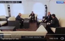 Путин обратился к Эрдогану с просьбой: тот наотрез отказал прямо перед камерой - видео