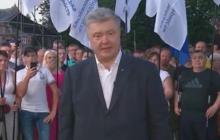 """Порошенко выступил с экстренным сообщением: """"Время истекло"""""""