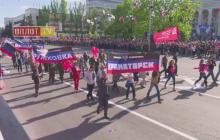 В Донецке опять отключили связь украинского мобильного операторов